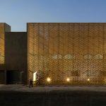 Compartimos nuestra experiencia en diseño a través de los materiales para la protección solar en el COAM