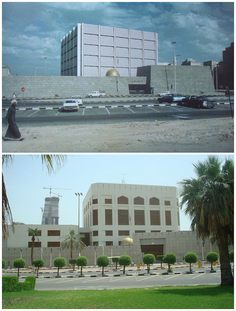 Arne Jacobsen, D+W architects: Banco Central de Kuwait.