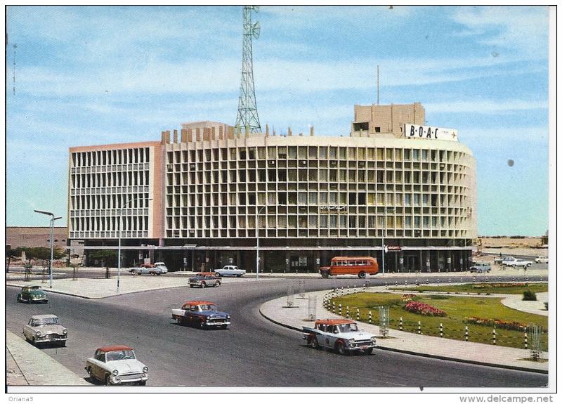 Old Kuwaiti Postcard