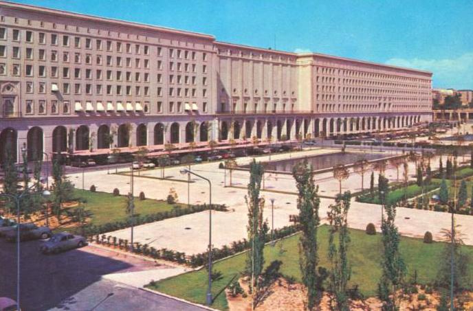 Nuevos Ministerios - 1985