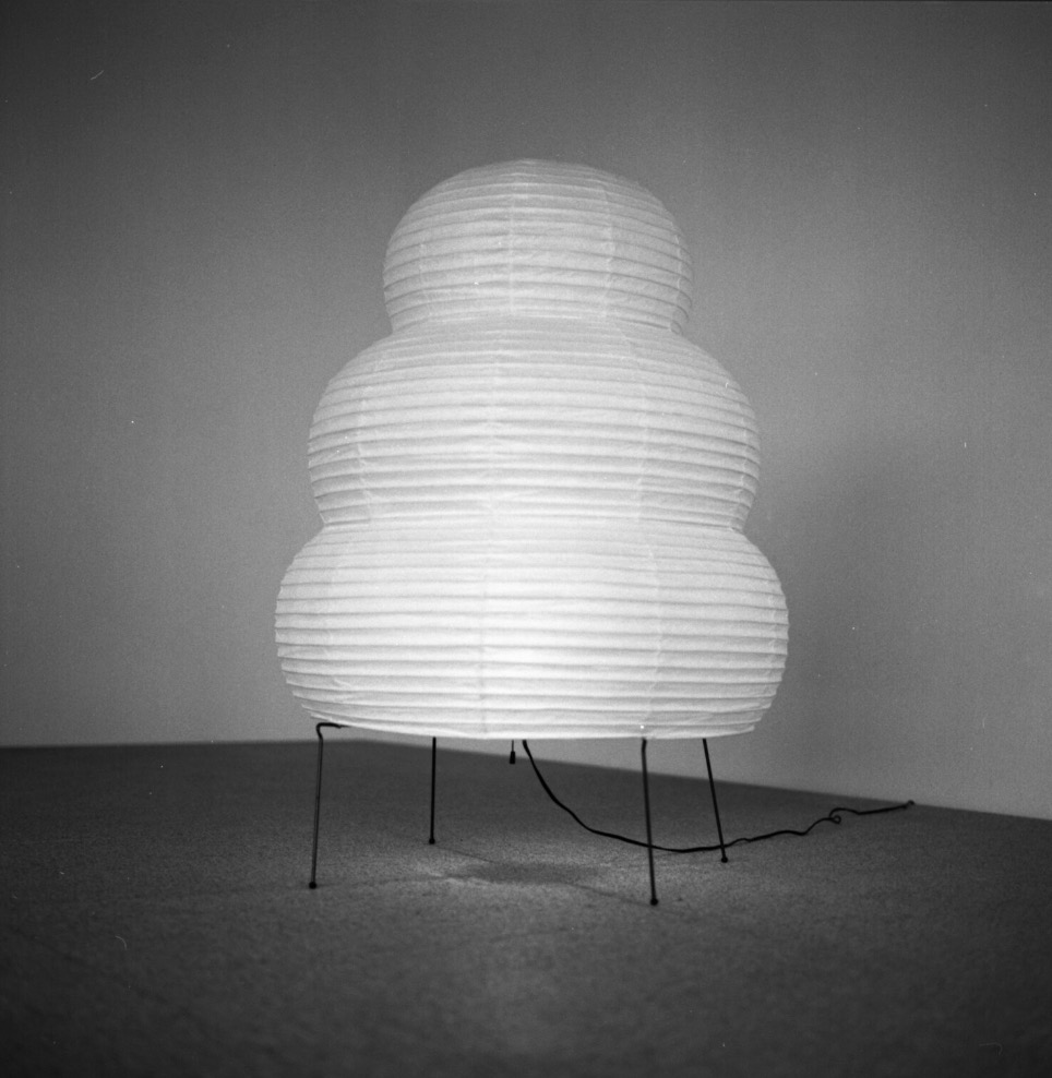 Akari - modern lamps