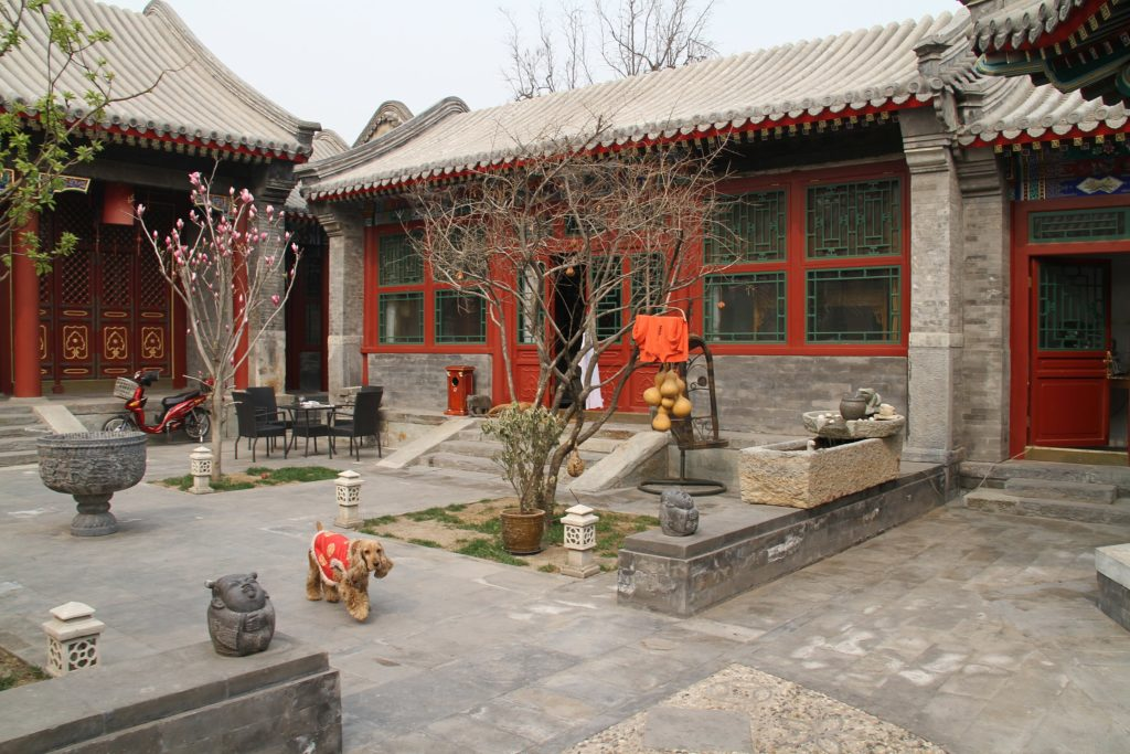 Siheyuan courtyard house