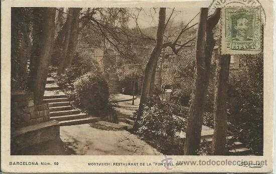 Parque urbano - Jardines de Laribal